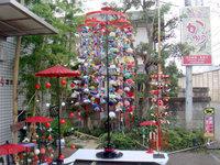 展示用大型回転吊るし輪 390,000円(本体のみ)